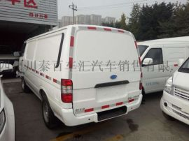 低价直供陕汽KRD-D14成都市优质电动物流面包车
