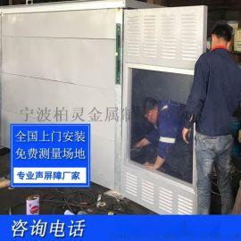 广西工厂声屏障吸声板空调外机隔音屏高速路隔音板厂家