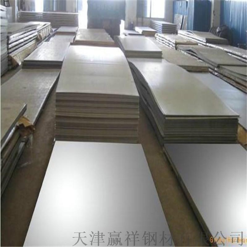 廠家供應鋁板 花紋鋁板 耐腐壓型鋁板 可定製加工
