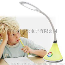 翔爍A9七彩氛圍變色LED護眼學習臺燈