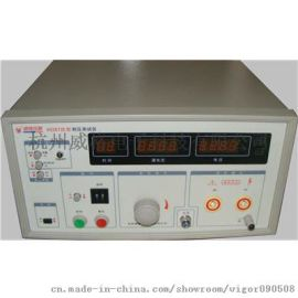 耐压测试仪(VG2672E)