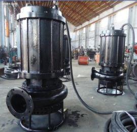 WQ污水污物潜水排污泵-无堵塞潜水排污泵