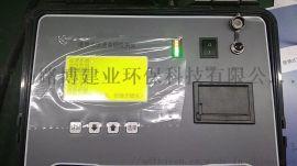 LB-7022D直读油烟检测仪 带电池餐厅油烟检测