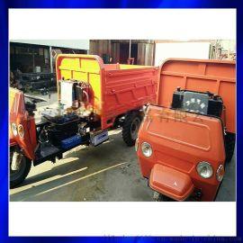 农用柴油三轮车 工程运输液压三轮车