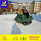 全自動油電混合雪地坦克大型汽油雪地卡丁車