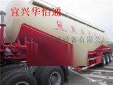 水泥罐半挂运输车油罐集装专用车箱式华怡通车厢厂