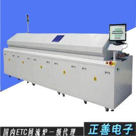 SMT厂家供应迈瑞MR-8800八温区经济型回流焊