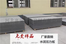 外墙水泥纤维板多少钱一张水泥压力板厂家直销