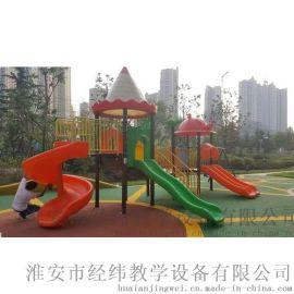 经纬JWA007小博士系列儿童滑梯