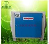 河北沧州沐洋环保  活性碳吸附箱 活性炭过滤箱
