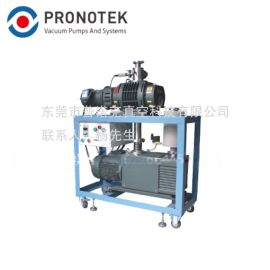 真空系统设计 普诺克真空泵系统