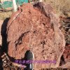 板材廠家供應 火山石亂形板 外牆蘑菇石 玄武巖板材