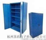 优质重型工具柜 杭州工具柜