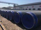 電廠熱力輸送管道 直埋架空蒸汽複合鋼管