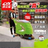 洗地机什么牌子好洗地机生产厂家