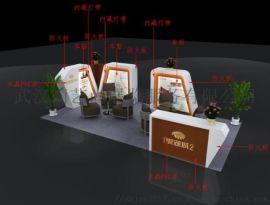 武汉食材展木结构特装展台设计制作搭建