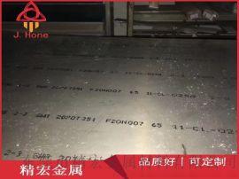 6061铝板6061精拉铝板进口铝合金6061