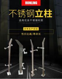 不锈钢玻璃楼梯扶手工程扶手玻璃立柱阳台栏杆
