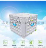 科瑞萊品牌環保空調,冷風機廠家直銷