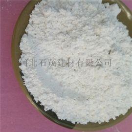 烟气脱硫用氢氧化钙 PH调节剂 钙氧化物