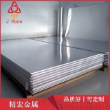 2024-t6鋁板廠家2024鋁板密度