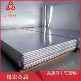 2024-t6铝板厂家2024铝板密度