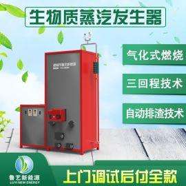 實用性強的蒸汽鍋爐 秸稈顆粒爐0.6T使用成本低