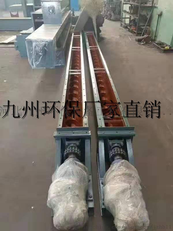 九州环保提供螺旋输送机常见故障有哪些