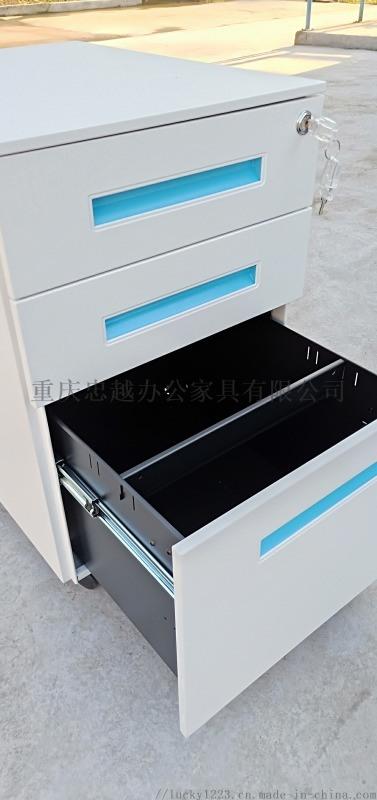 活动柜,活动小柜,活动文件柜 厂家直销
