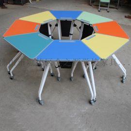 厂家直销善学折叠移动会议桌, 多色拼接组合培训桌