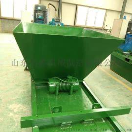 大型液压自走式渠道成型机 混凝土梯形渠道现浇成型机