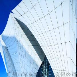 铝单板幕墙 异形铝单板厂家