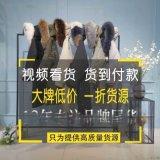 女装折扣芝麻衣柜内衣品牌女装批发半身裙女装新款外套