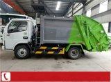 8方垃圾压缩车垃圾分类 乡镇5吨垃圾压缩车