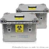 生物安全转运箱(铝制 航空公路)QDW-AB601