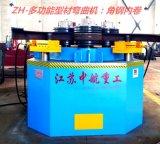 型材弯曲机 液压弯曲机 圆钢弯曲机