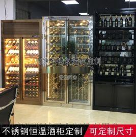 北京不锈钢红酒柜|定制恒温恒湿酒柜