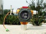 宏盛佳固定式防爆氧气检测仪/探测器/报警仪
