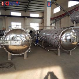鑫富供应,玻璃瓶杀菌锅,豆奶双锅并联水浴式杀菌锅