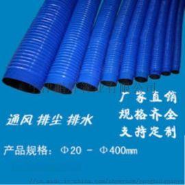 热销PVC下料管工业吸尘管长度可定做
