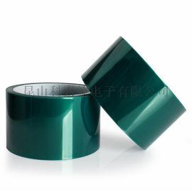 蘇州耐高溫膠帶,pet綠色膠帶