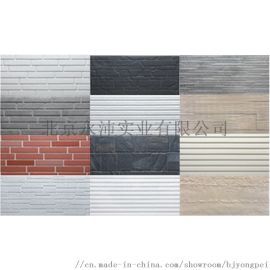 KTC外墙板纤维水泥装饰板室外墙面干挂板 防火隔热