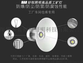 广西led工矿灯/车间LED照明灯具/厂房灯LED照明灯具