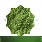天津铬绿厂家供应陶瓷颜料氧化铬绿 99%三氧化二铬