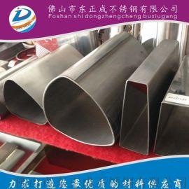 佛山不鏽鋼半圓管,304不鏽鋼半圓管