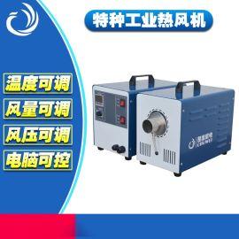 3/5KW便攜式熱風發生器220V溫度可調電熱風機