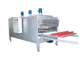 玻璃强化炉(JC180)