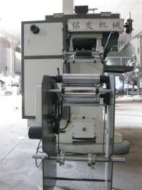 电脑式不干胶印刷机(MF-210)