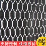 菱形冲孔装饰钢板网 郑州金属板冲孔拉伸菱形钢板网 钢板装饰网