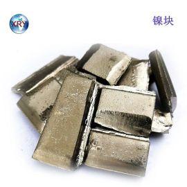 高純金屬鎳塊、電解鎳塊、高純鎳板、99.9%鎳塊
